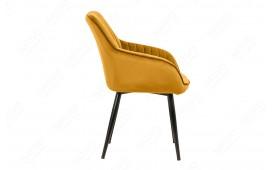 Chaise Design PIEMONT SENF