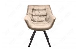Chaise Design SOLACE BEIGE