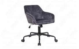 Chaise de bureau PIEMONT DARK GREYNATIVO™ Möbel Schweiz