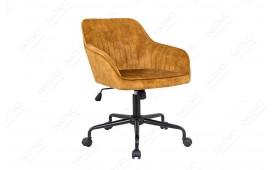 Chaise de bureau PIEMONT YELLOW-NATIVO™ Möbel Schweiz