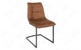 2 x Chaise Design FLORIDA BROWN-NATIVO™ Möbel Schweiz